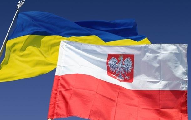 МИД Польши удивлен проектом постановления Рады о геноциде украинцев