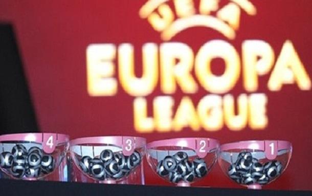 Лига Европы. Жеребьевка раунда плей-офф: Шахтер сыграет с Истанбулом