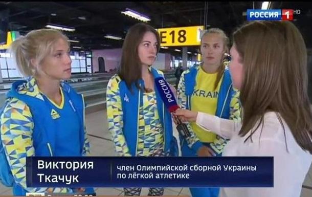 Украинским олимпийцам рекомендовали ограничить общение с российскими СМИ