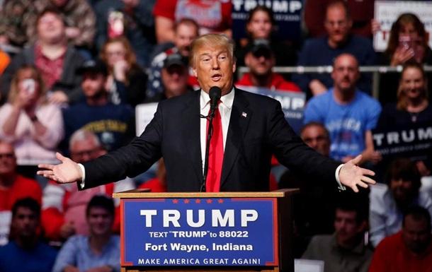 Трамп хочет помириться с противниками-республиканцами