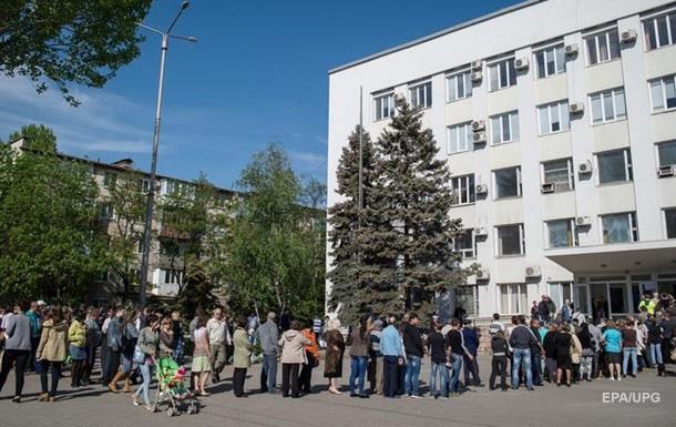 На востоке Украины произошло землетрясение