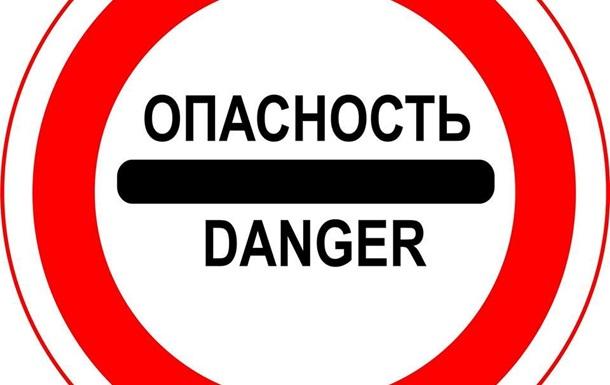 Как мошенники от имени РПЦ рушат семьи