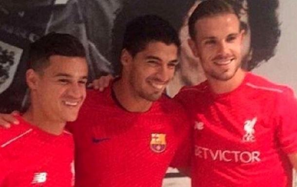 Суарес отпраздновал победу Ливерпуля над Барселоной