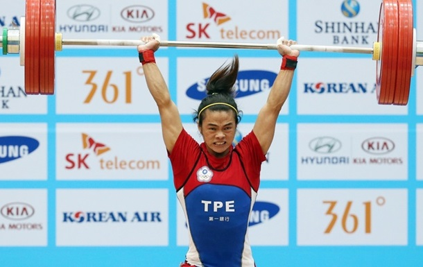 Тяжелая атлетика. Золотая медаль для Китайского Тайбея