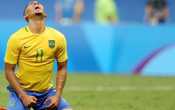 Футбол. Бразилия не забила Ираку, победы Аргентины и Дании