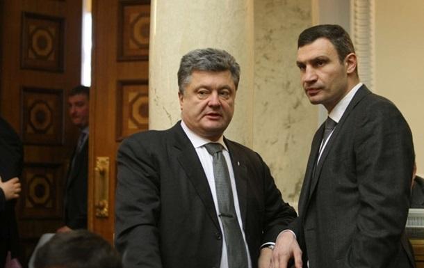 Порошенко и Кличко вызвали на допрос - СМИ