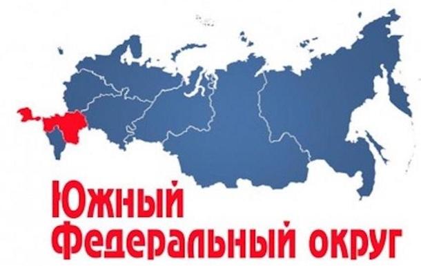 Из князей в грязи, или новый статус Крыма