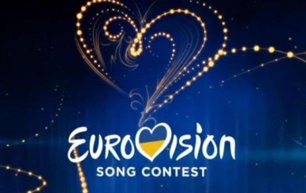 Евровидение в Украине: до 24 августа определят город