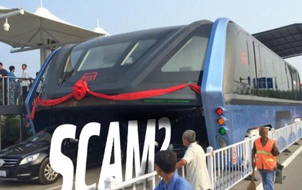 Показаны реальные фото скандального автобуса-портала