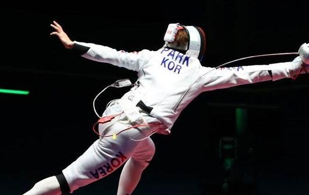 Фехтование. Пак Сан Ён - лучший шпажист Олимпиады в Рио