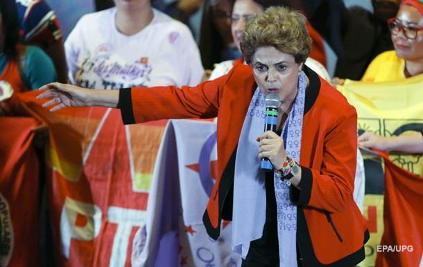 В Бразилии протестуют противники импичмента Руссефф