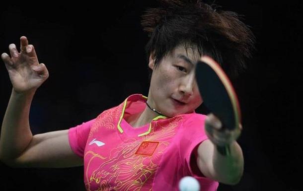 Настольный теннис. У китаянок золото и серебро
