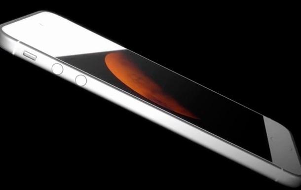 СМИ сообщили дату презентации iPhone 7