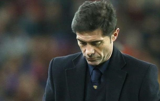 «Вильярреал» отправил вотставку основного тренера