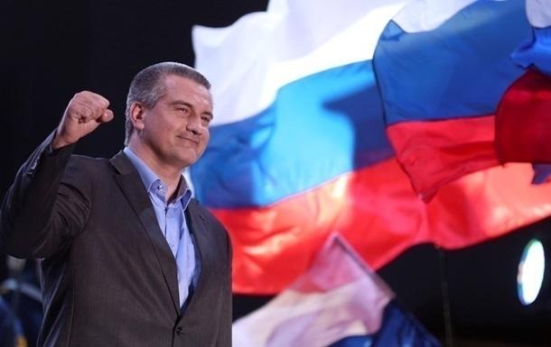 Аксенов призвал  убивать и вывешивать диверсантов напротив границы