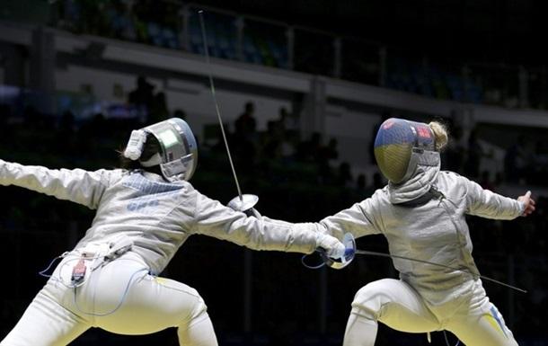 Фехтование. Украина выходит в 1/4 финала