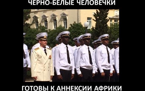 Российские наёмники