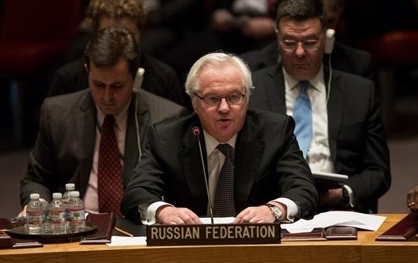 Чуркин о заседании СБ ООН: Это попытка Киева отвлечь внимание от Донбасса