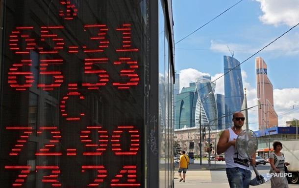 Курс рубля показал аномальное падение