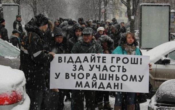 Что такое патриотизм в Украине?