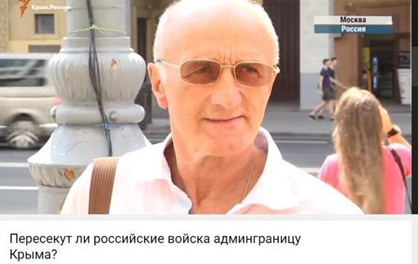 Киевлян и москвичей спросили о вероятности вторжения России