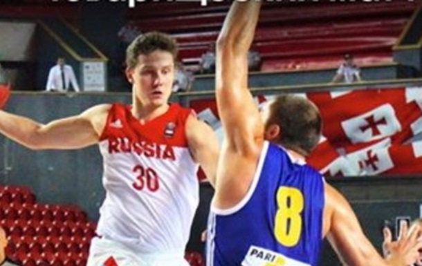 Украина уступает в первом матче на турнире в Грузии
