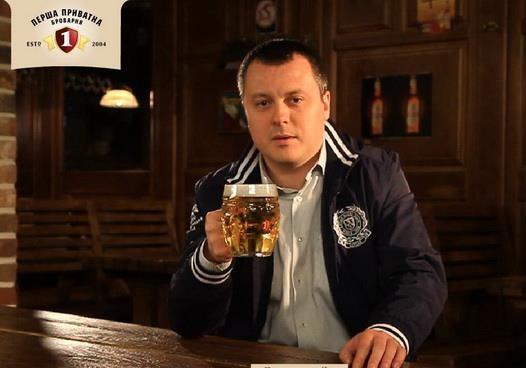 Пивовар Мацола обманул афонских старцев?