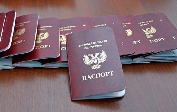 На КПП в Донбассе задержали прокурора с паспортом ДНР