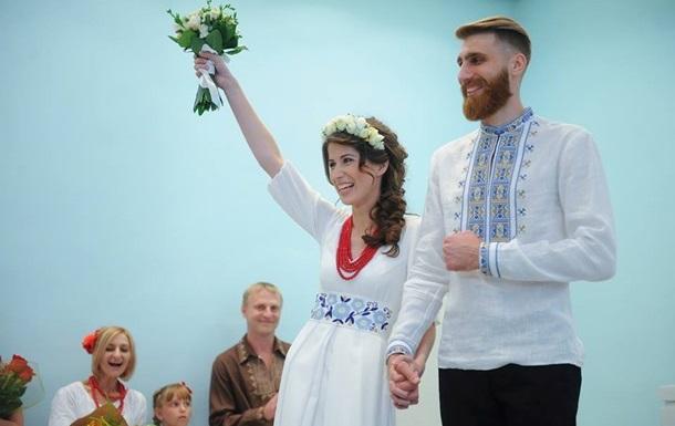Минюст запустил быструю регистрацию брака в Киеве