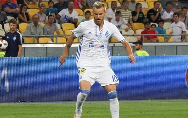 Андрей Ярмоленко отказался играть закиевское Динамо вматче чемпионата государства Украины