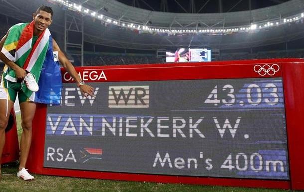 Южноафриканец ван Никерк победил вбеге на400 метров срекордом мира
