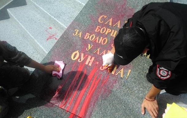 В Черкассах облили краской плиту памяти УПА