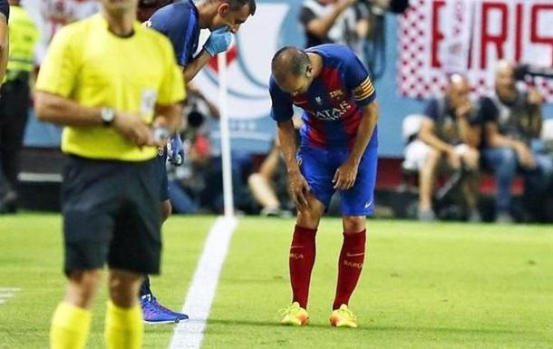Матье и Иньеста травмировались в Суперкубке Испании