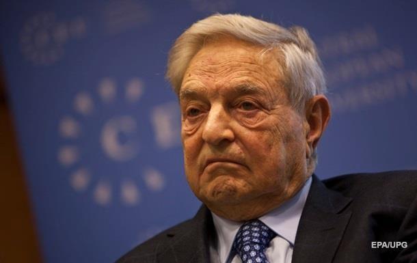 Хакеры  слили  документы Фонда Сороса по Украине