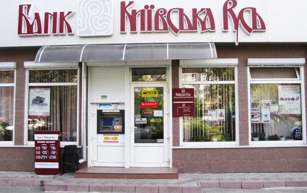 Менеджер Киевской Руси присвоил $44 миллиона – СБУ