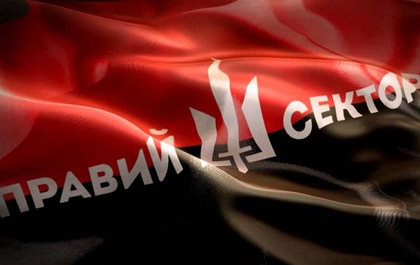 Жителя Крыма оштрафовали за символику ПС в соцсети