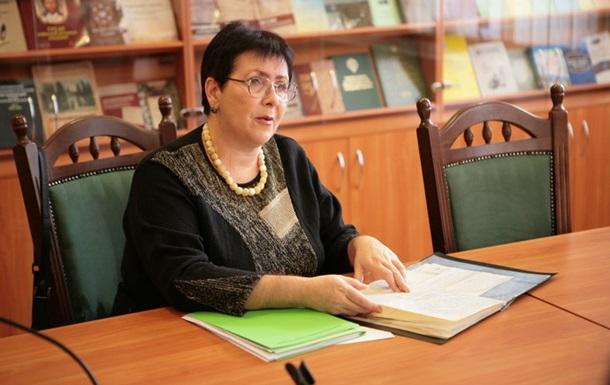 Журналист Мирослава Бердник