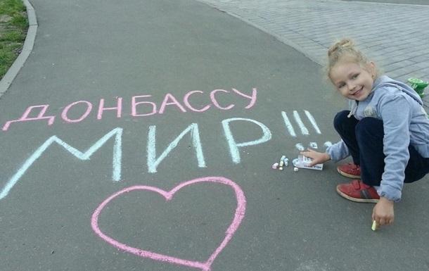Первая власть. Что будет с Донбассом завтра?