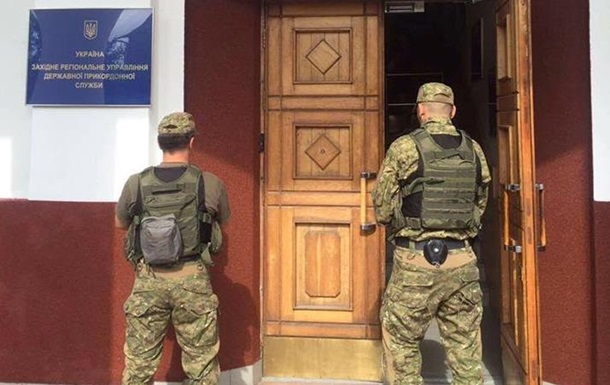 В офисе Госпогранслужбы идут обыски