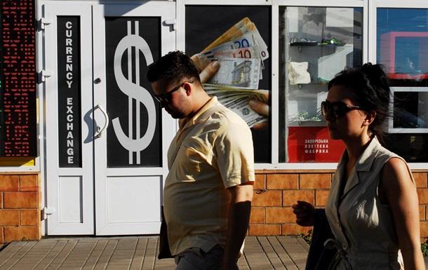 Долар на чорному ринку наблизився до 26 грн