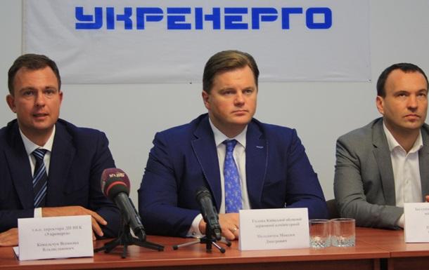 Народный губернатор Максим Мельничук дал жителям Киевщены свет