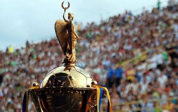 Стали известны пары 1/16 Кубка Украины