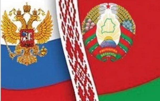 Россия и Белоруссия: стоит ли бояться своего брата?
