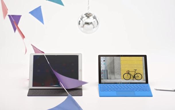 Microsoft поиздевался над Apple в рекламе