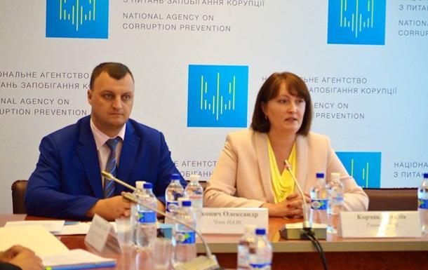 Скандал с е-декларациями: запуск системы отложили