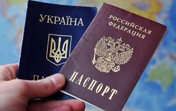 По поводу визового режима между Россией и Украиной