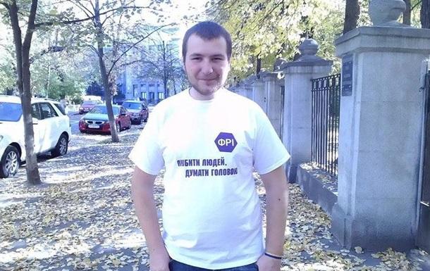 В ДНР осудили на два года киевского активиста