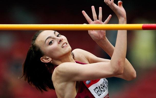 Украинская прыгунья Геращенко квалифицировалась