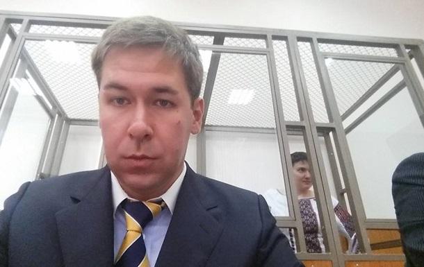 У адвокатов Савченко начались проблемы в России