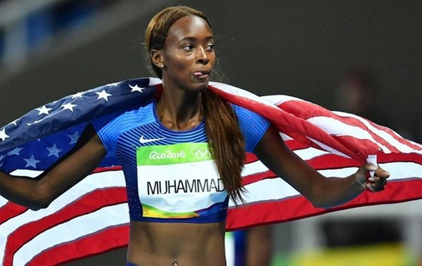 Легкая атлетика. Мухаммад выиграла 400 м с барьерами